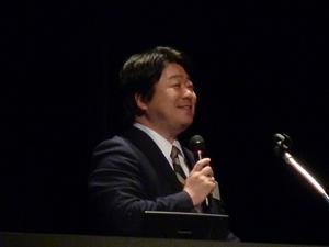 真田の講演内容へ