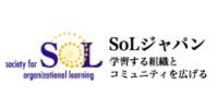 SoLジャパン