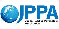 一般社団法人 日本ポジティブ心理学協会