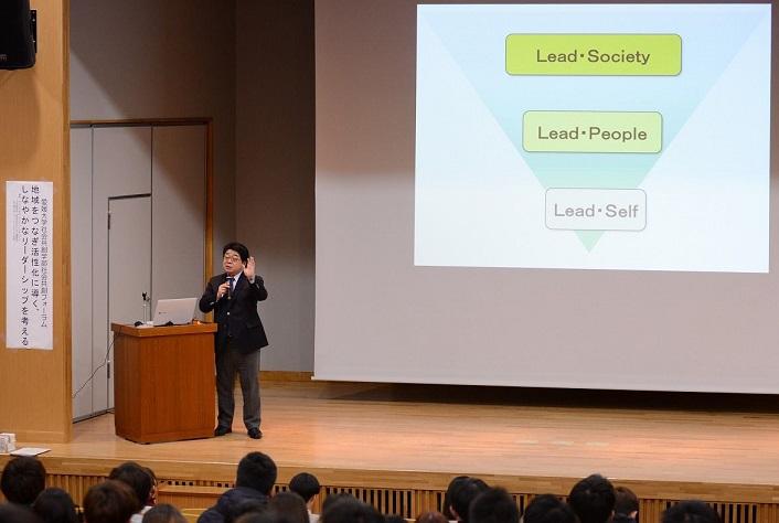 第4回社会共創フォーラム「 グローバルな視点から地域におけるリーダーシップを考える」