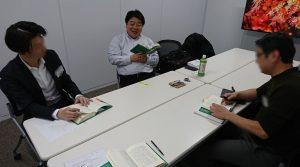 サーバント・リーダーシップ大阪読書会