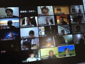 「サーバントリーダーシップ」第1回 オンラインZoom読書会